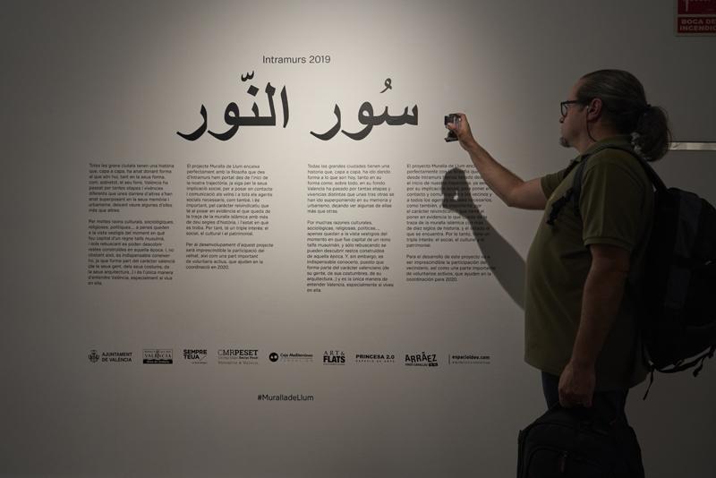 Exposición colectiva Intramurs 2019